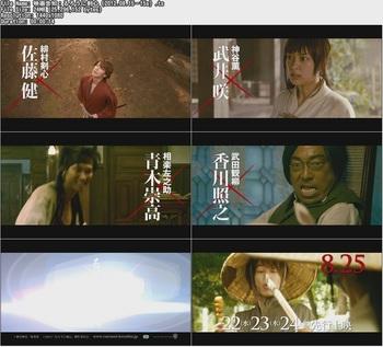 映画告~1.JPG